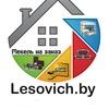 Мебель«Лесович» Новополоцк-Полоцк.Кухни,шкафы