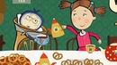 Видеть музыку 2 серия Развивающий мультфильм для детей
