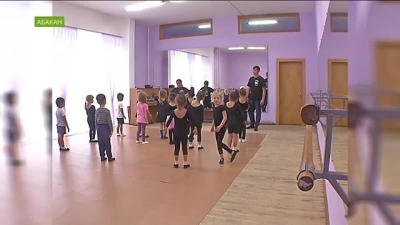 В Хакасии таланты воспитывают в Академии эстетического развития