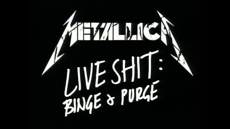 METALLICA Live Shit Binge And Purge San Diego 1992 HQ
