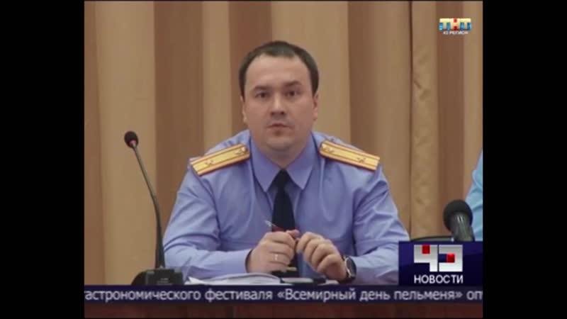 Cюжет ТНТ 43 регион (24.01.19) по встрече с УК по чистке крыш в Ленинском районе