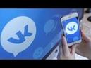 Как заработать деньги в Интернете. Заработок ВКонтакте. Проект Готовых Решений