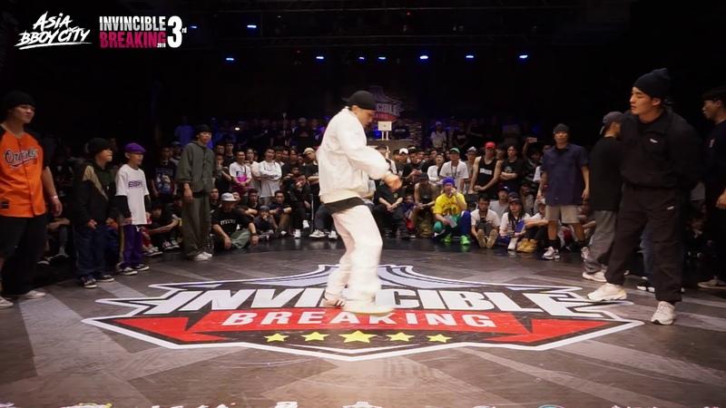 Full Clip vs Fusion MC Semi Final Crew Battle Invincible Breaking Jam Vol 3