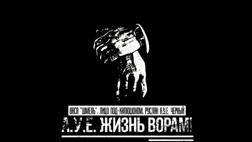 Юра Баранецький | Львов