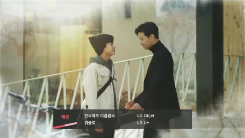 MBC 주말특별기획 [신과의 약속] 9-10회 (토) 2018-12-08 밤9시05분