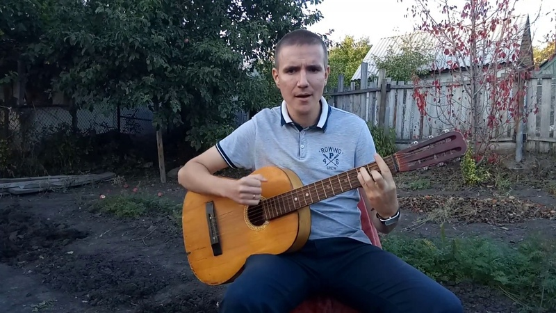 Любэ Ты неси меня река Cover by Симуков Максим
