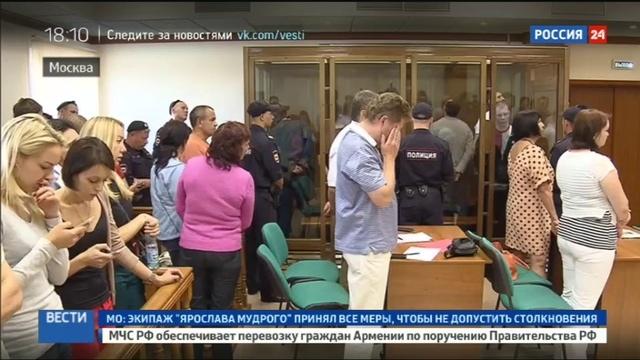 Новости на Россия 24 Лжеколлекторам убившим полицейских дали от 8 5 до 24 лет колонии