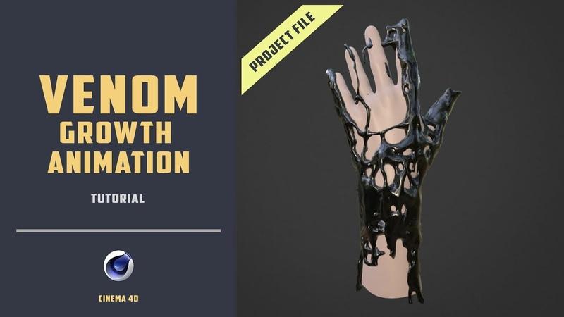 Venom growing animation tutorial [CINEMA 4D R20]