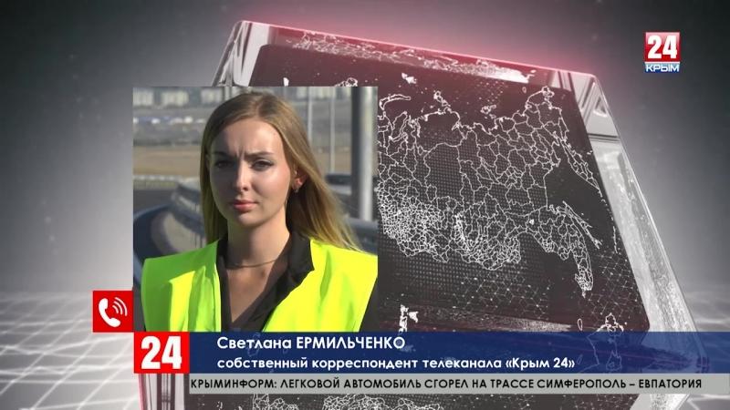 Украинские военные корабли «Донбасс» и «Корец» приближаются к Крымскому мосту