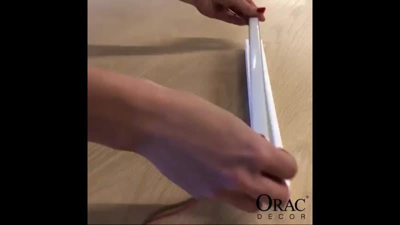 Карниз OracDecor СХ190 для подсветки