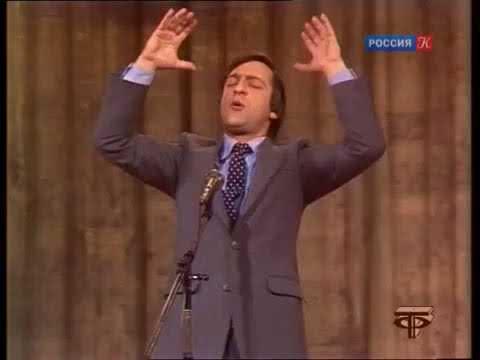 Геннадий Хазанов Казанова У ты какая