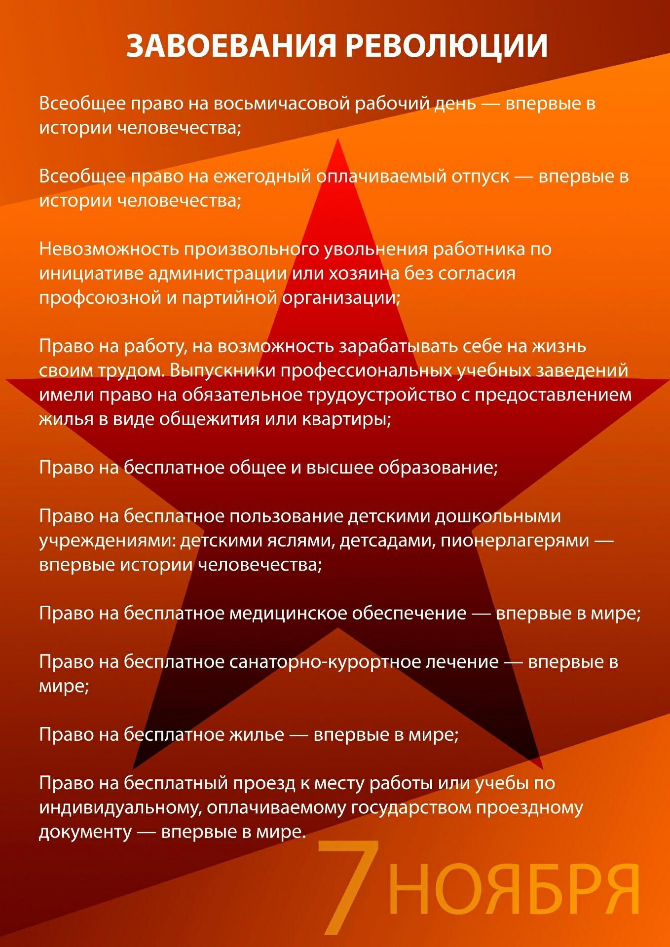 https://pp.userapi.com/c850524/v850524551/3bf4c/ubToC2qDD98.jpg
