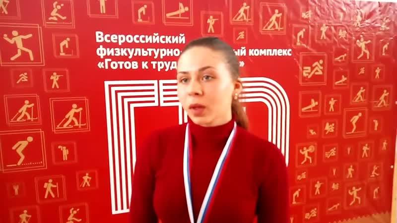 Рекорд зимнего фестиваля ГТО. Алина Кузьминова