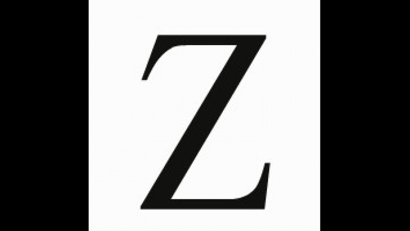 ZONA: МІСЬКА ВЛАДА ТОРЕЦЬКУ НА МАЙДАНЧИКУ ВЛАДА ТА ГРОМАДА.