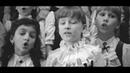 Детский хор – Любви не миновать