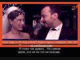 Hazal Kaya ve Ali Atay Evlendi! с субтитрами