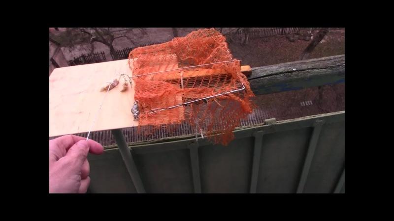 Изготовление ловушки для птиц Лучок-самолов.