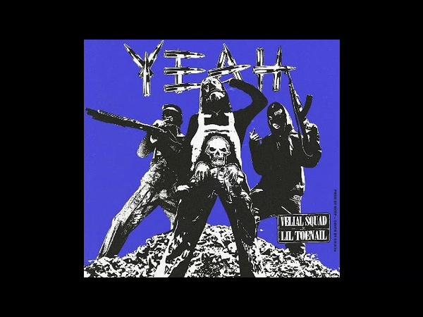 VELIAL SQUAD LIL TOENAIL - YEAH (новый трек 07.12.18)