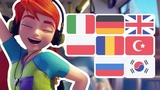 LEGO Friends - Weve Got Heart In Various Languages
