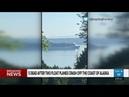 пять человек погибли при крушении двух гидросамолетов на Аляске