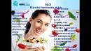 Направление Wellness Business Process Technologies. Прибор Life Balance и экспресс-тест Life Expert