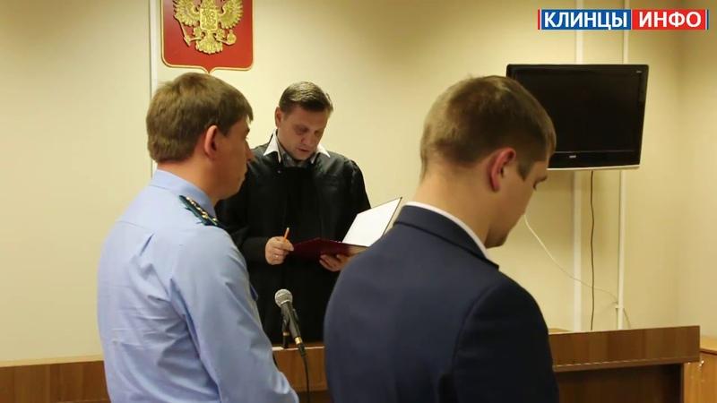 В Клинцах суд продлил арест в отношении обвиняемого в нападении на пожилую женщину