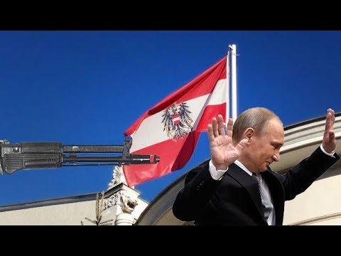 Шпионский скандал в Австрии. Очередной провал путинских спецслужб.