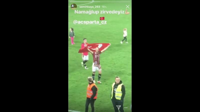 Семих Кая после победы! 🇹🇷👏