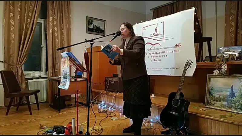 15 лет Клуба православной песни и творчества Киева заключение