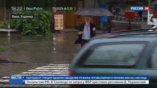 Новости на Россия 24 • Коммунальщики очистили Майдан от цветов, принесенных Павлу Шеремету