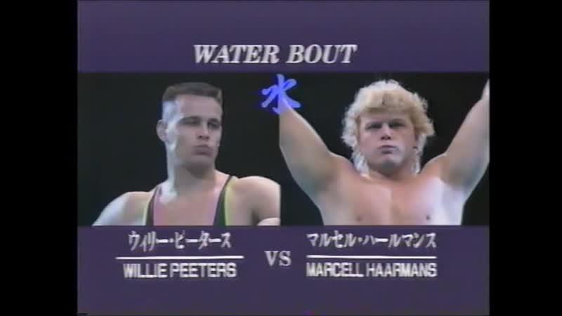 1991.05.11 - Willie Peeters vs. Tom Von Maurik