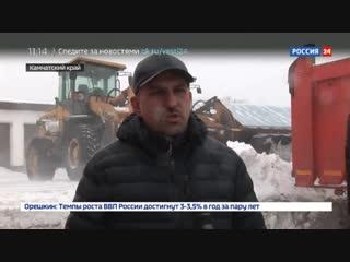 Новости на «Россия 24» • На южном побережье Камчатского края порывы ветра достигли 40 метров в секунду