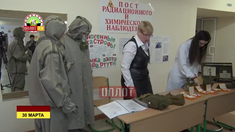 День гражданской обороны в гимназии № 61