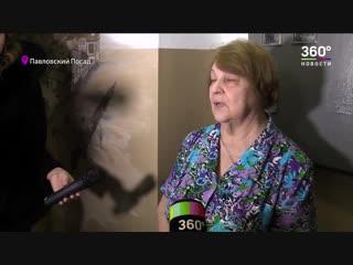 Линара Самединова помогла жителям Павловского Посада преобразить подъезд
