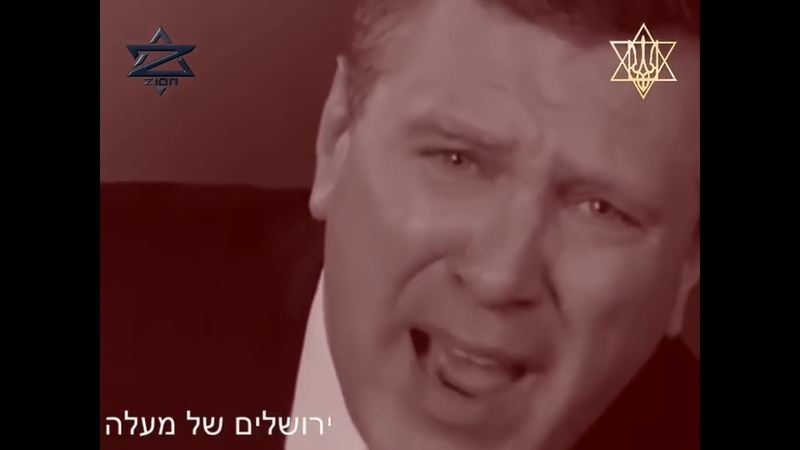 СИОНИСТ Иудаист Ихорь Бегкут в Наглую( ХУЦПА ) жувАнул Гою о его месте .