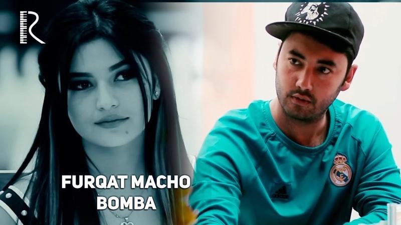 Furqat Macho - Bomba | Фуркат Мачо - Бомба