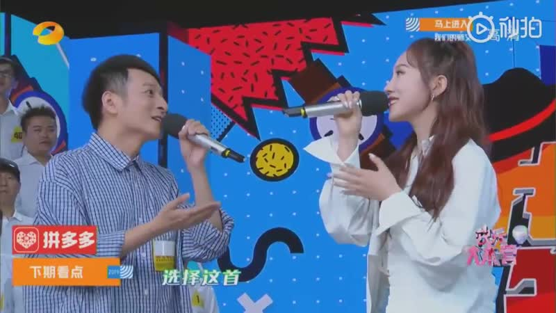 [Preview] 190608 Happy Camp @ Meiqi