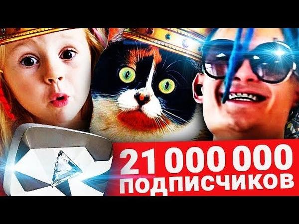 Топ10 БЫСТРОРАСТУЩИХ Каналов 2018