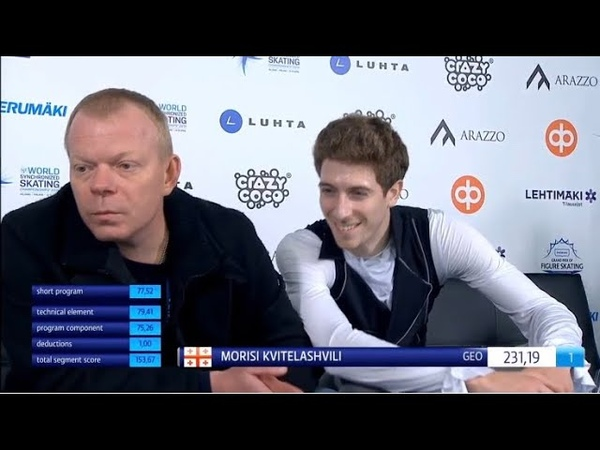 Морис Квителашвили.ПП. Finlandia Trophy 2018. Morisi Kvitelashvili (GEO) FP