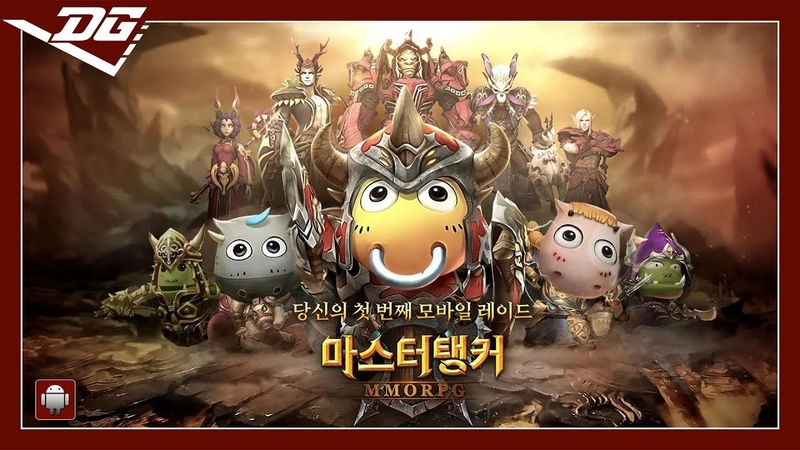 Master Tanker (마스터탱커) (CBT) (KR) (Android) Gameplay ᴴᴰ