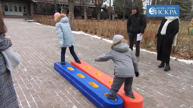 Актив Отель ИСКРА Уличные игры 24 ноября