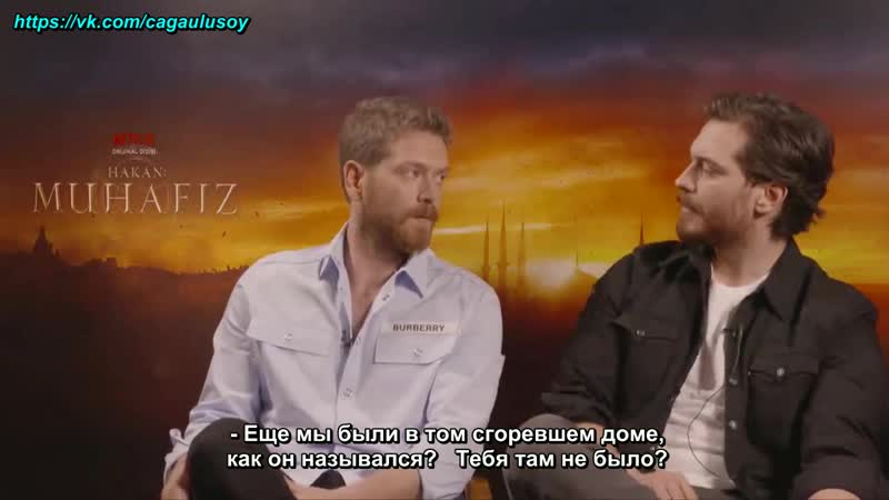 Репортаж с Чагатаем и Энгином для Filme Gitmeden Önce рус суб