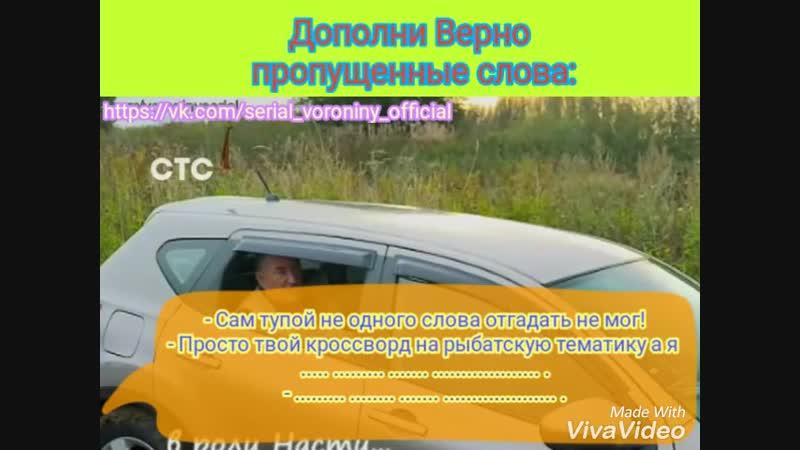 Дополни ка Верно пропущенные фразы Кости и Николая Петровича: