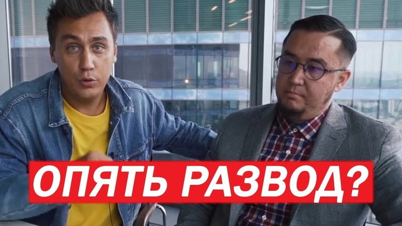 ОБМАН НА ТЕНДЕРЫ\НУРЛАН БАЙДИЛЬДА