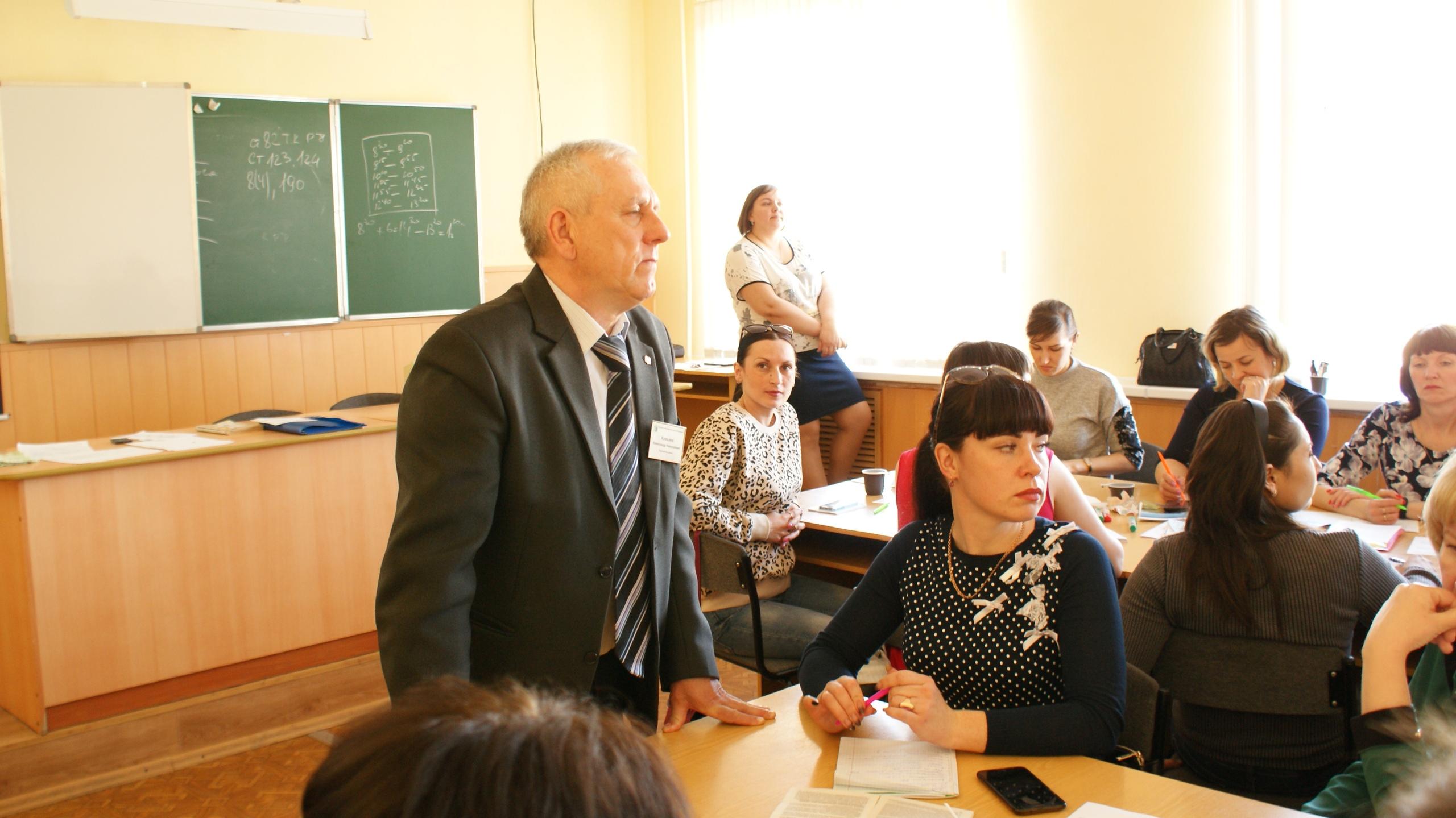 Правовой инспектор труда Ковалёв Александр Николаевич на семинаре для председателей первичных организаций