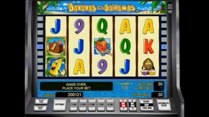 схема для Bananas Go Bahamas (bit.ly/2NmvssS) на 22 ты рублей
