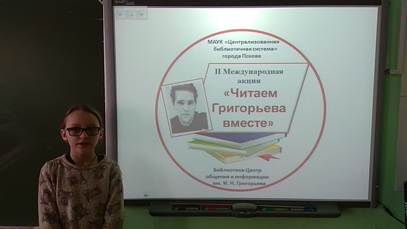 Я в русской глухомани рос