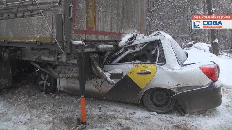 На Объездной дороге погиб таксист