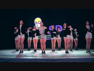 LSD 2018 - Танцевальная студия Your Time - LSD Show Pro Group