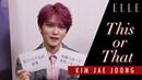 金在中 (김재중)和《ELLE》玩This or That!Let's Play a Game of This or That Kim Jae Joong | ELLE HK